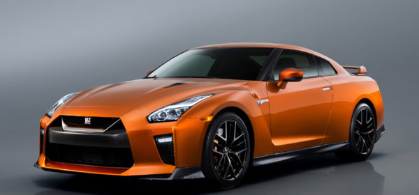 2017 Nissan GT-Rs